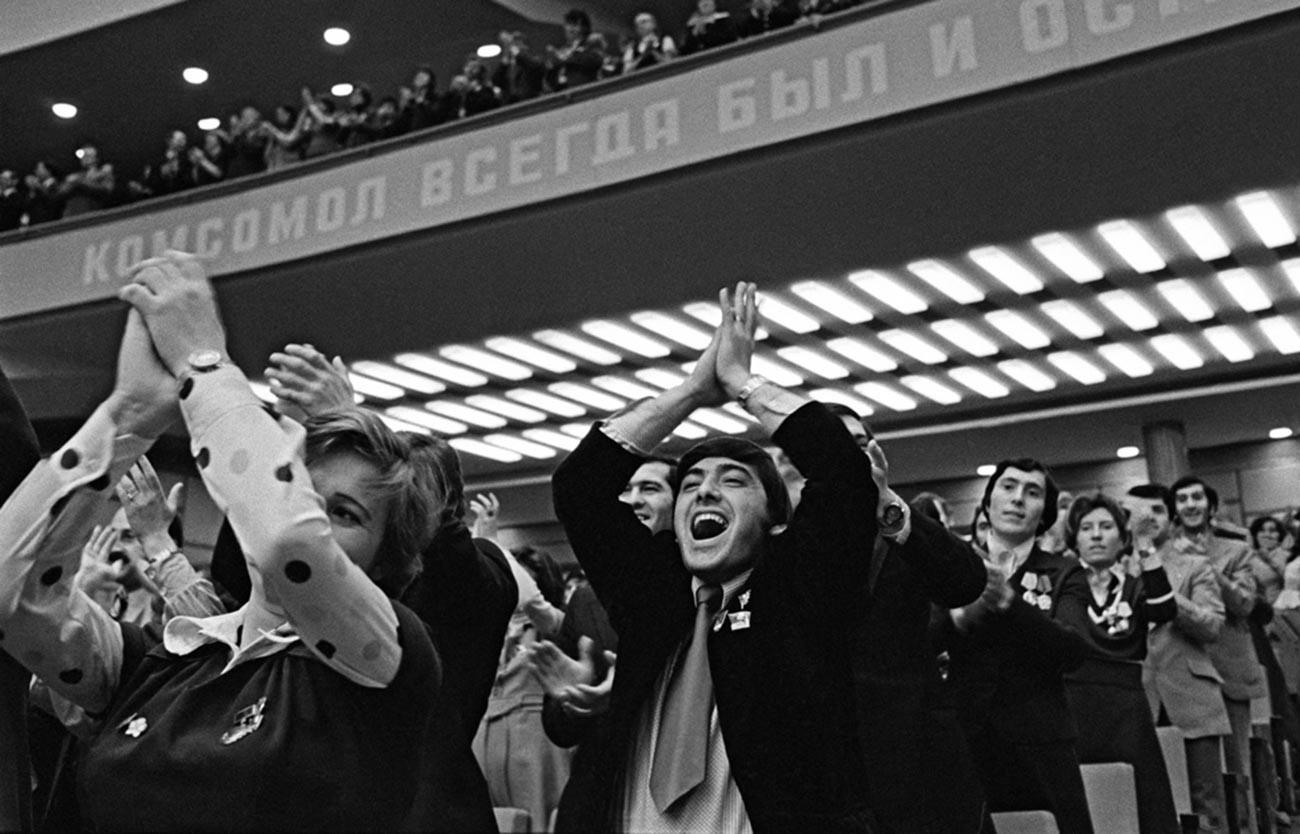 Отварање 17. конгреса Свесавезног лењинског комунистичког савеза омладине (ВЛКСМ).