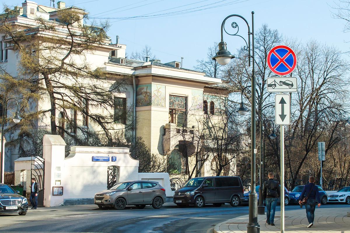 The Ryabushinski Mansion