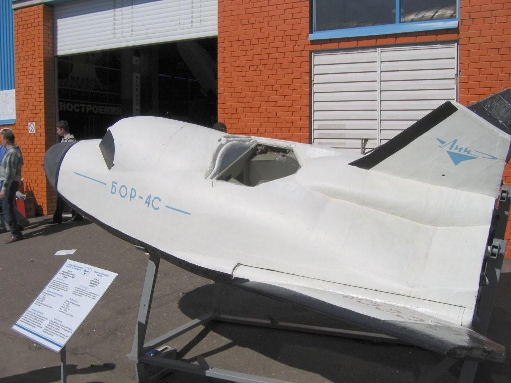 Avião espacial BOR-4S