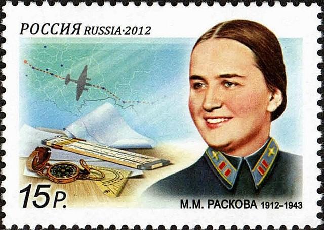 Marina Mijáilovna Raskova