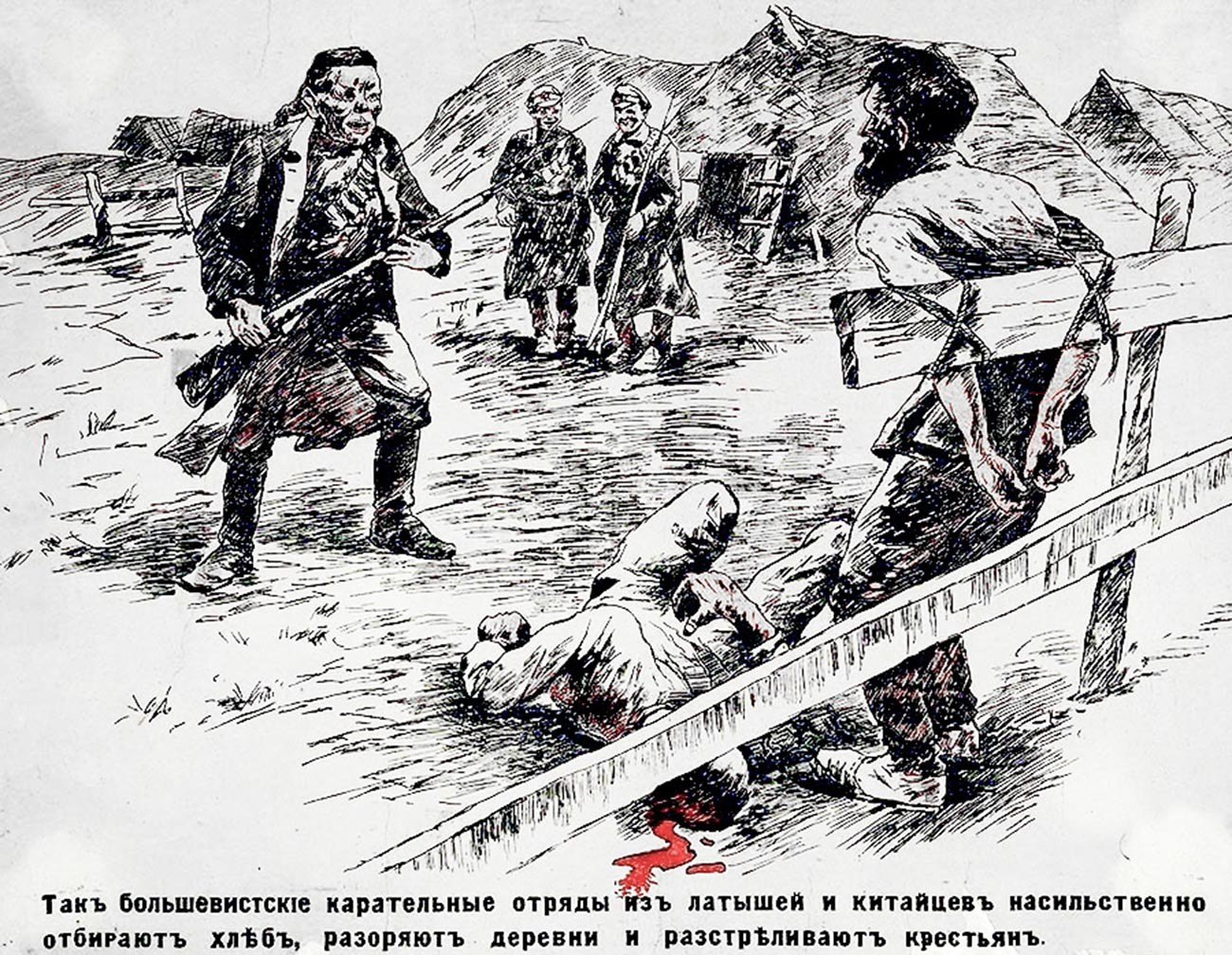 White movement propaganda poster depicting Red Chinese and Latvian soldiers.
