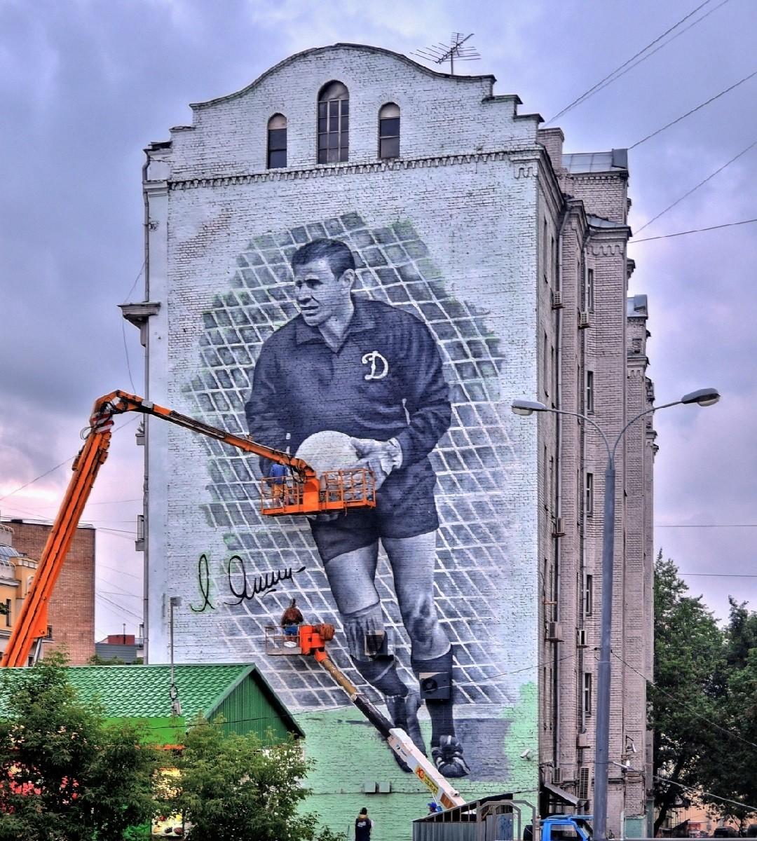 Mural en homenaje a Yashin, en el centro de Moscú (estación de metro Tagánskaia)