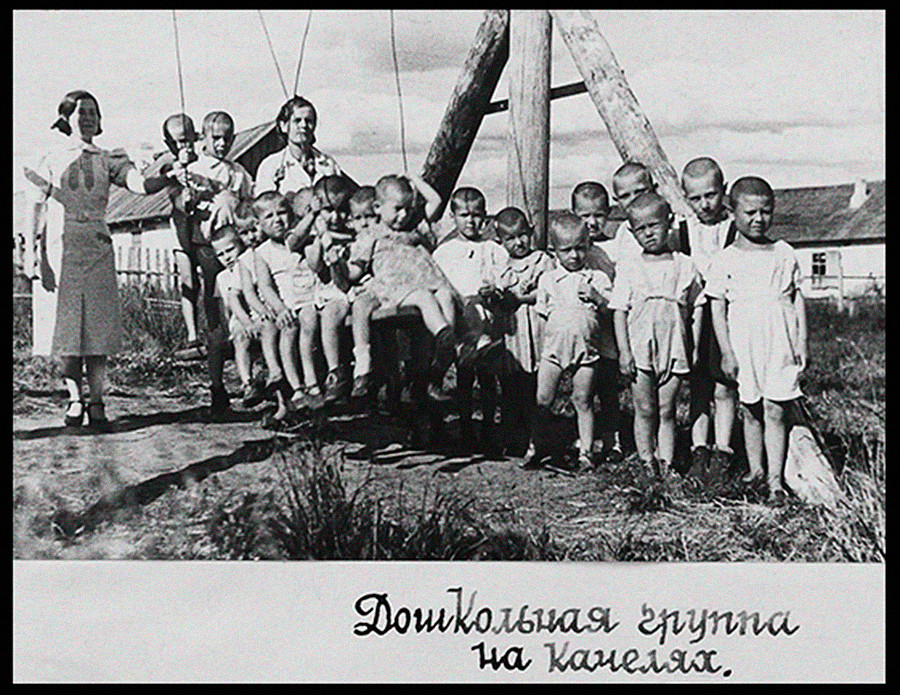 Orphelinat du camp de travaux forcés de Kargopol