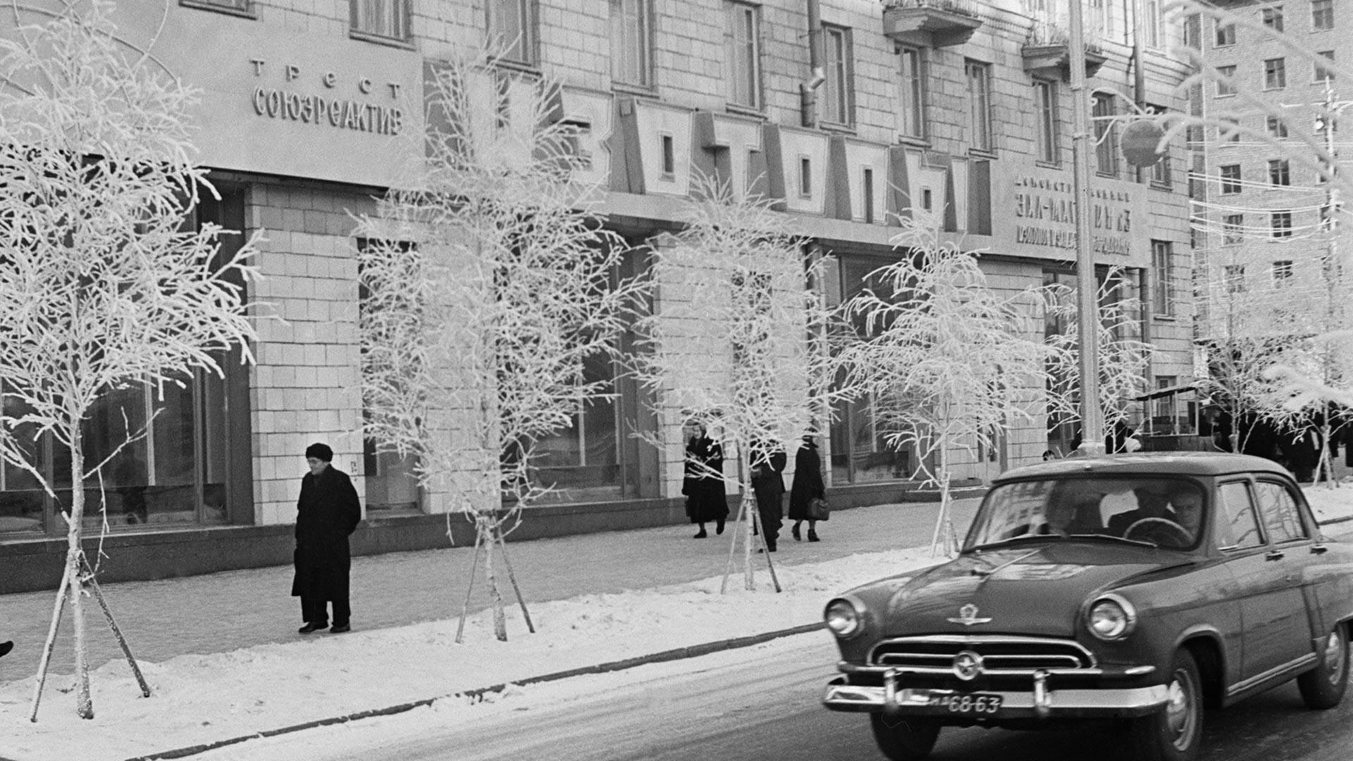 Москва. Магазин