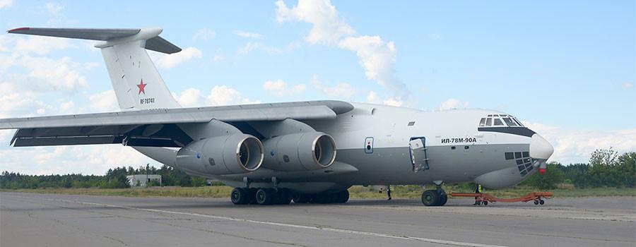 Ил-78М-90А