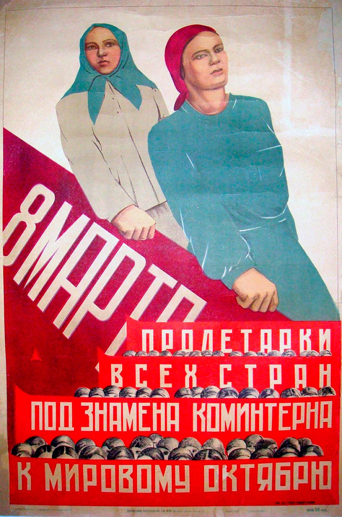 """""""Der 8. März. Proletarierinnen aller Länder, versammelt euch unter den Fahnen der Komintern zur weltweiten Oktoberrevolution!"""""""