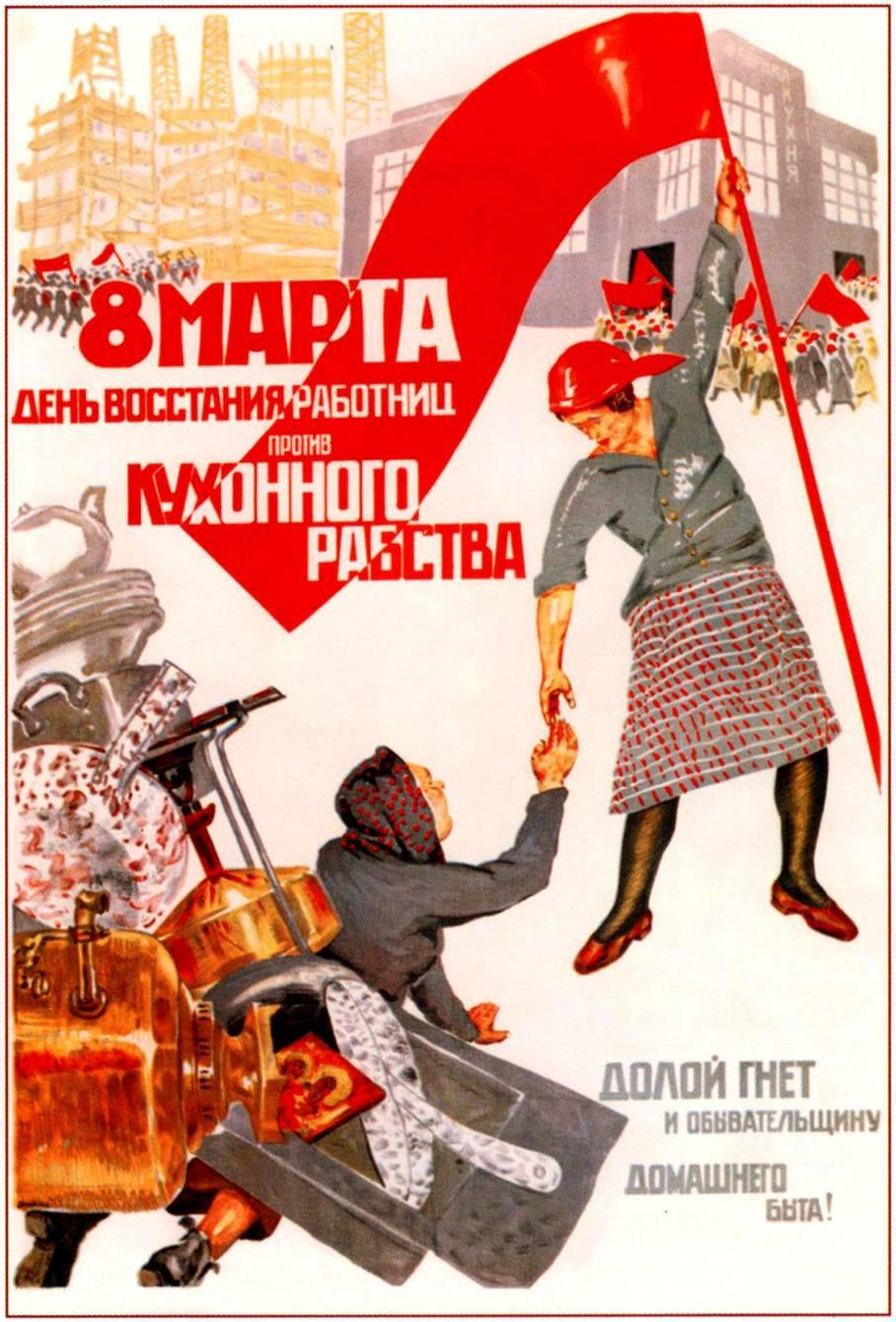 """""""Der 8. März – der Tag des Aufstandes der Arbeiterinnen gegen die Küchensklaverei. Nieder mit der Unterdrückung und Demütigung durch Hausarbeit!"""""""