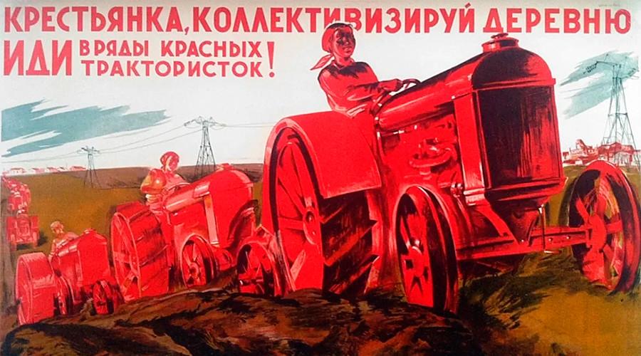"""""""Bäuerin, hilf eine Kolchose im Dorf zu schaffen. Trete in die Reihen der roten Traktoristinnen ein!"""""""