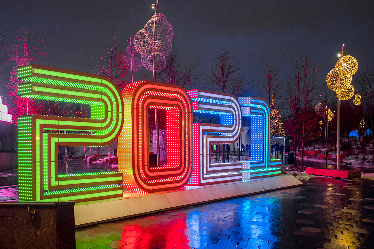 Le célèbre parc Zariadié, près du kremlin