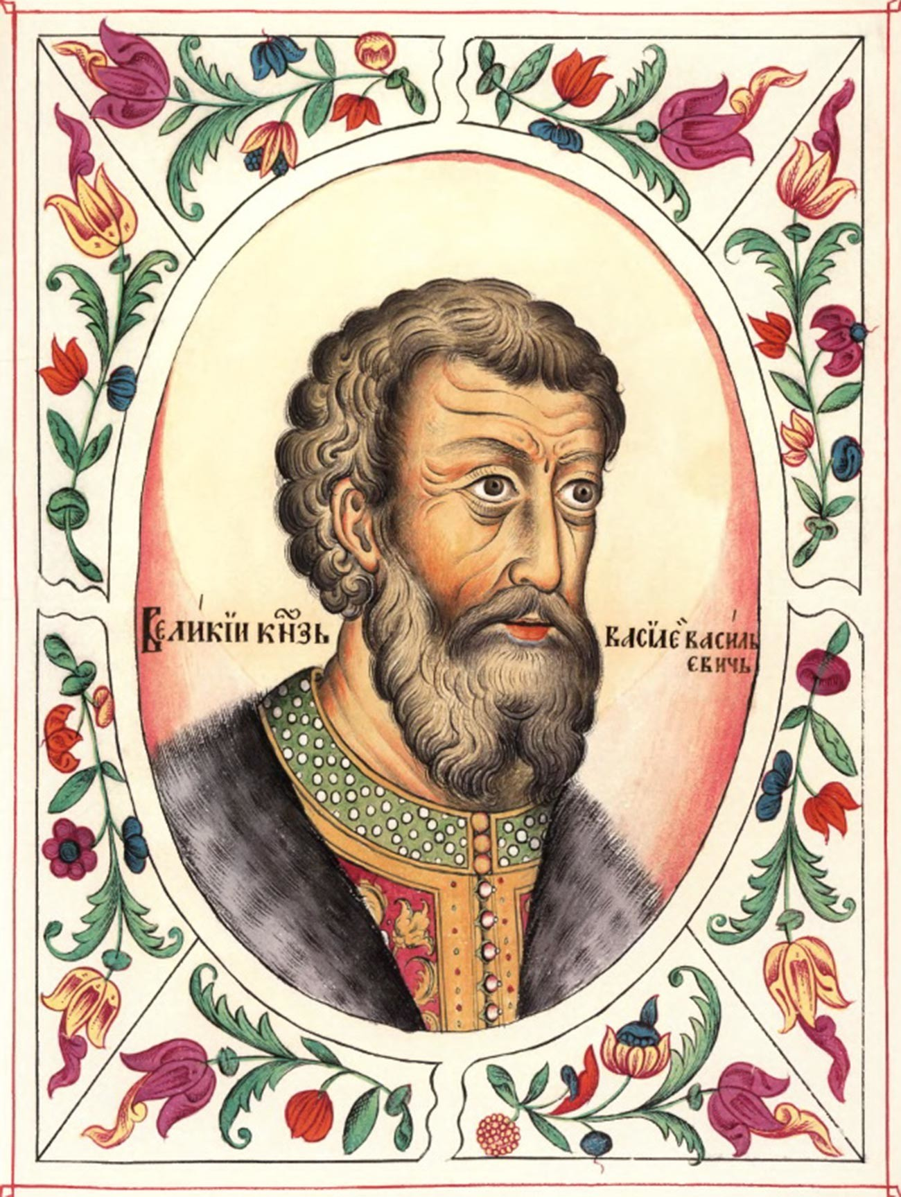 Vasily II dari Moskow. Potret ini hanyalah gambar dari sebuah kronik. Kami tidak memiliki gambar Vasily dan tidak tahu bagaimana penampilannya.