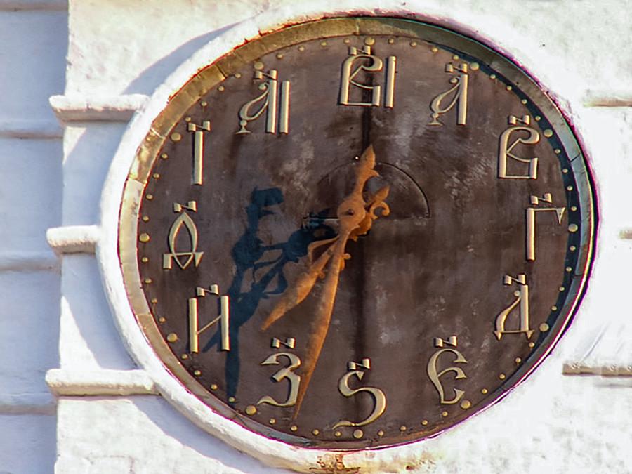 Horloge arborant des chiffres slaves sur une tour de la ville de Souzdal