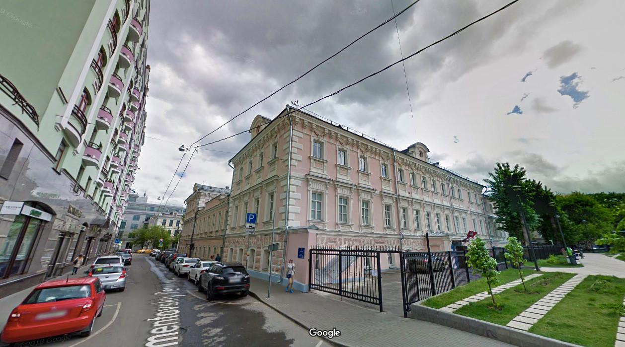 Rumah Pyotr Gubonin di Moskow, jalur Klimentovsky 1.