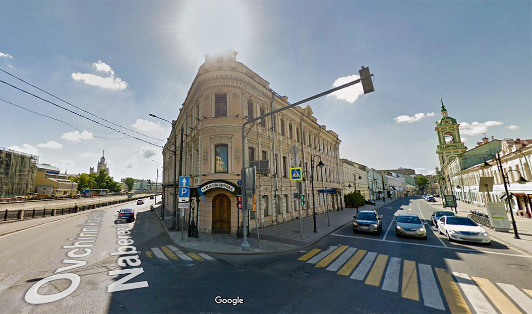 Gedung kantor Pyotr Smirnov di Moskow.