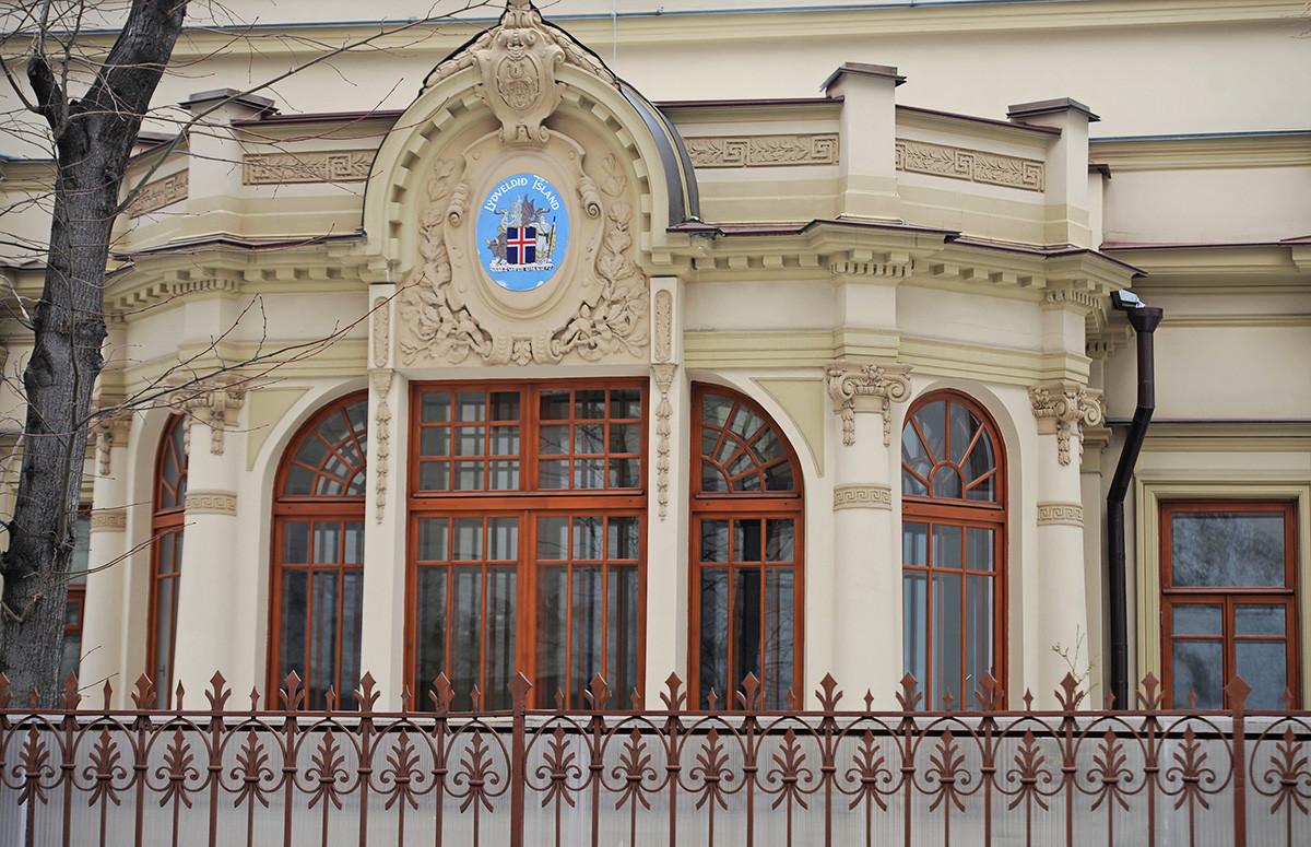 Cinque sedi di ambasciata a Mosca che sono autentici ...