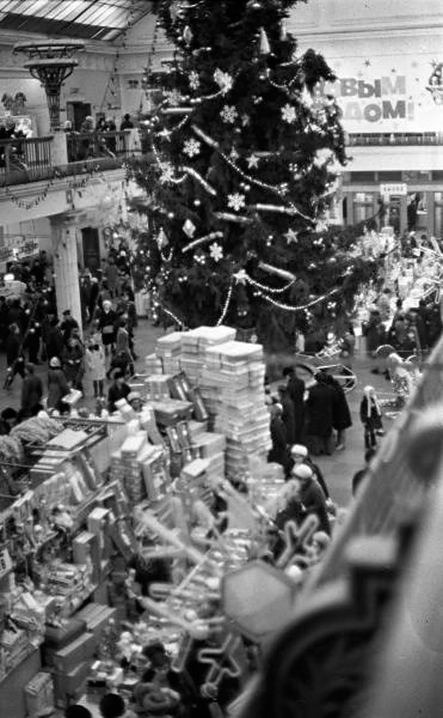 百貨店「ジェツキー・ミール」、1972年