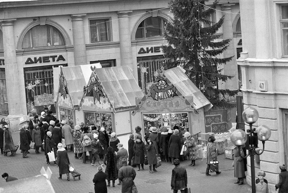 Vente de décorations rue Arbat, 1986