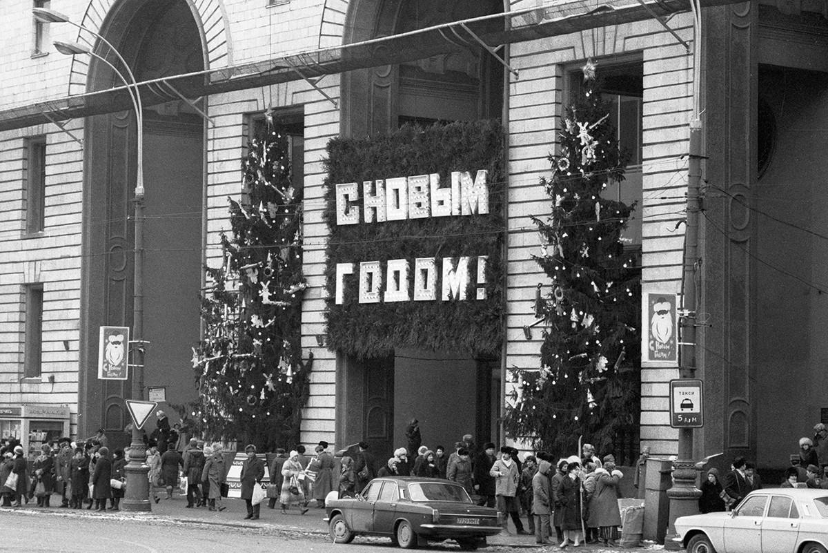 Sapins devant l'entrée du Detski mir, 1987
