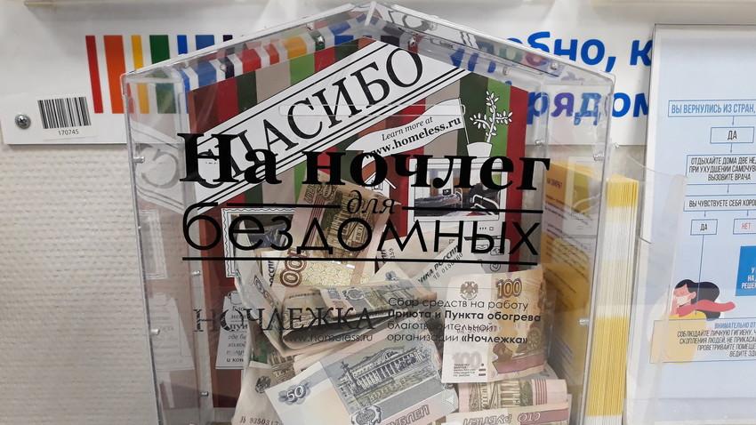 Zbiranje denarja za brezdomce v Sankt Peterburgu
