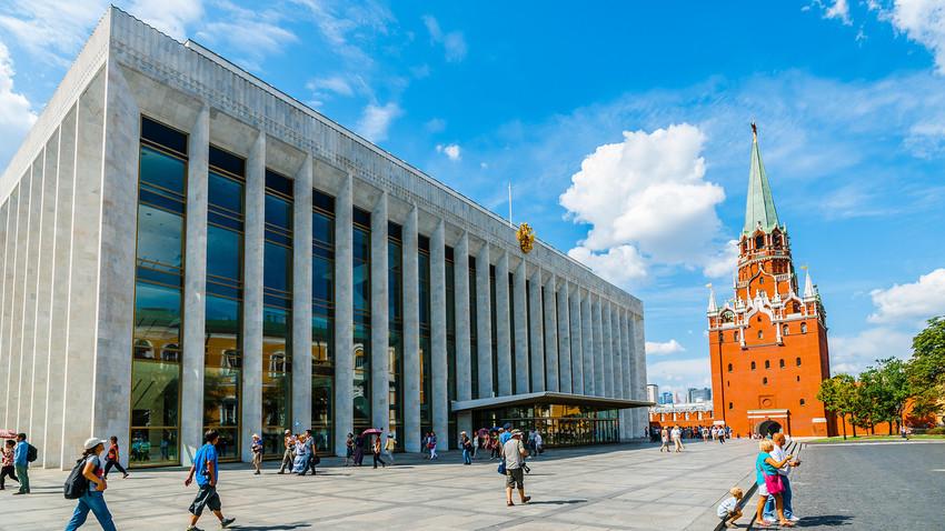 Kremlin Palace of Congresses.