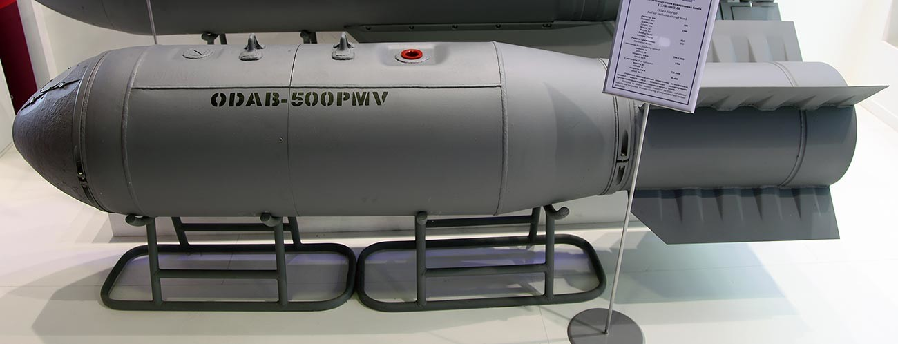 ОДАБ-500ПМВ