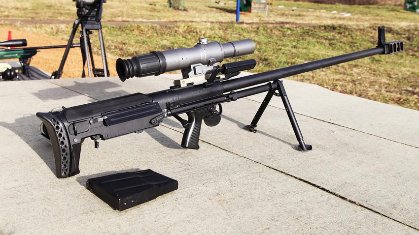 АСВК 12.7mm