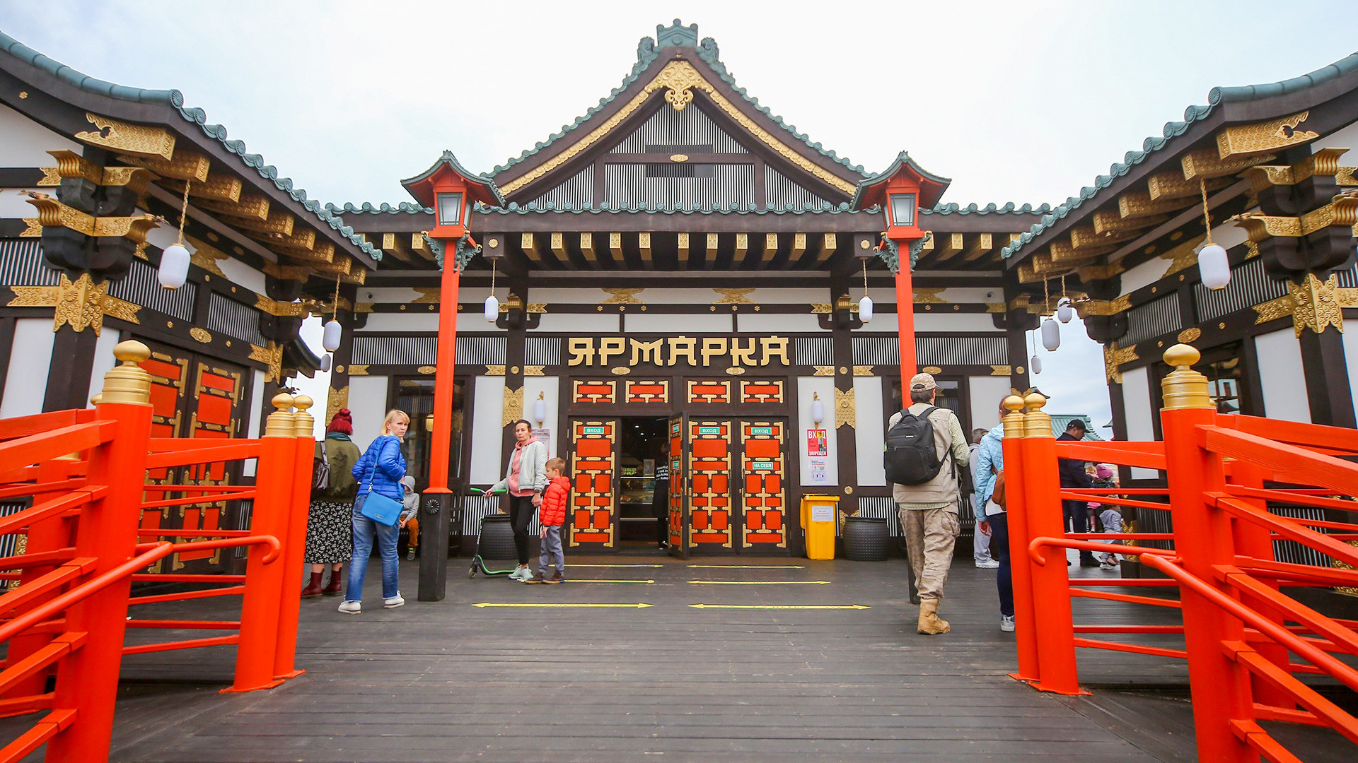Pasar bergaya Jepang di Kurkino.