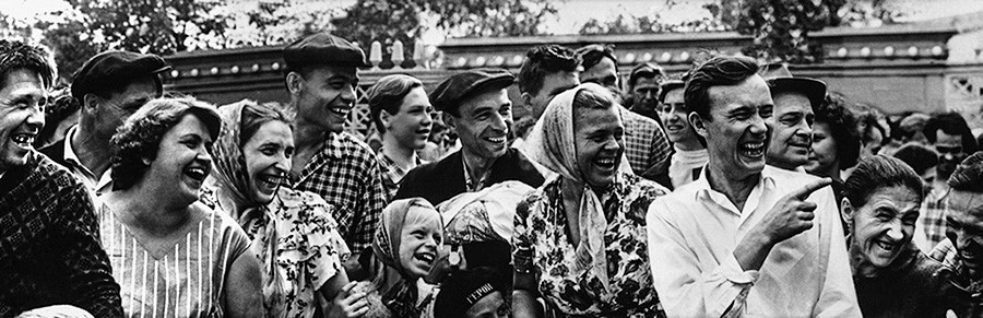 'Fueron días de alegría', años 50