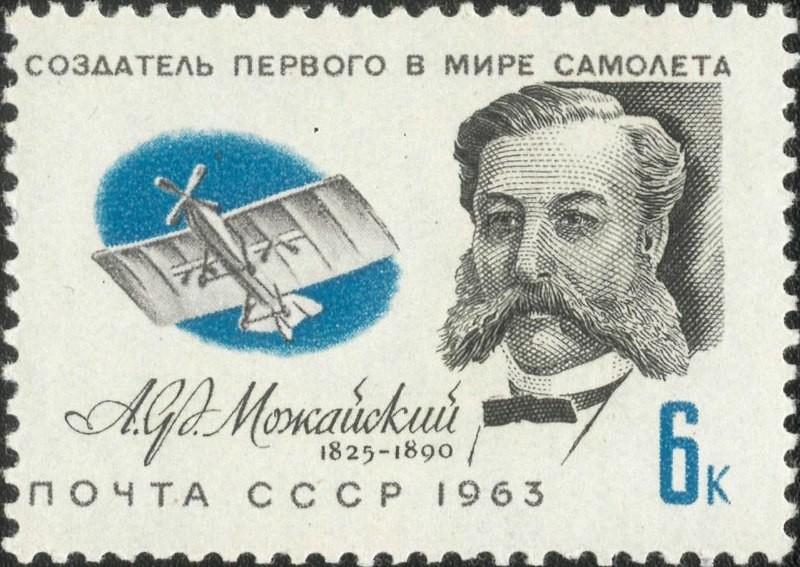 Sello soviético dedicado a Alexánder Mozhaiski