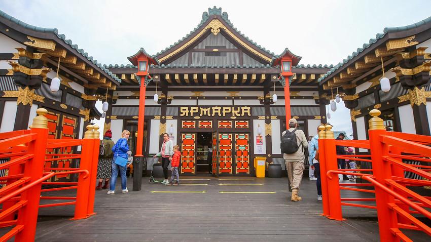 Tržnica v japonskem stilu v Kurkinu