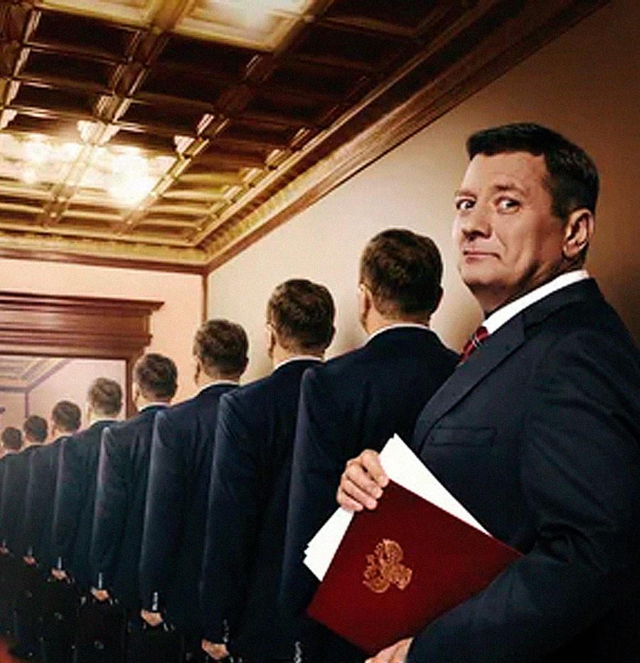 """Una scena tratta dalla serie tv """"L'ultimo ministro"""" (""""The Last Minister"""")"""