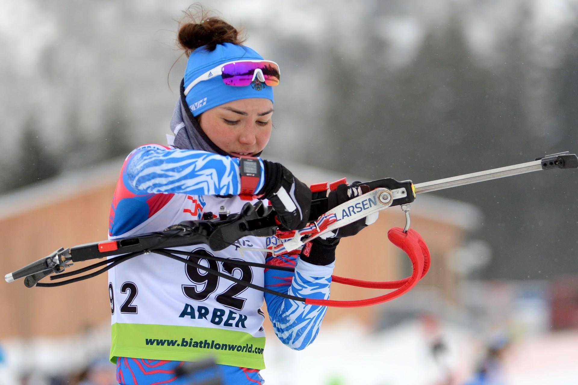 Татјана Акимова