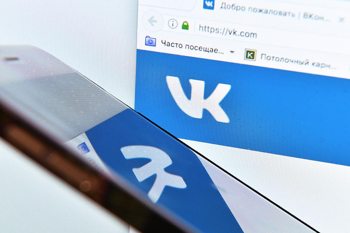 Halaman media sosial VKontakte sebagaimana yang terlihat pada layar komputer.
