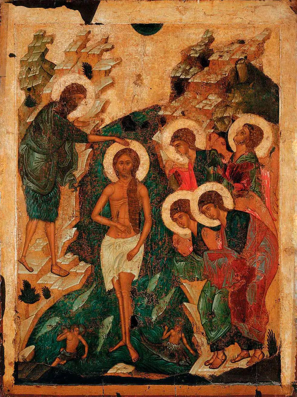 Andreï Roublev. Baptême du Christ, vers 1408