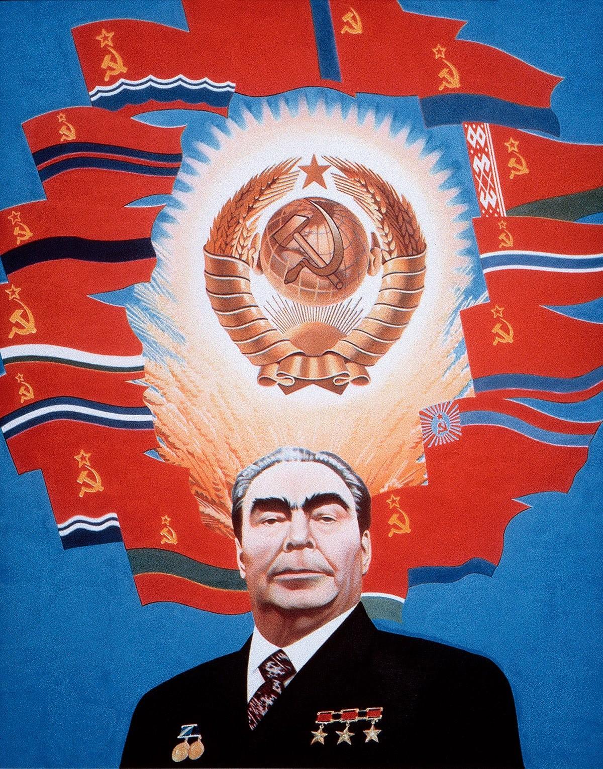 Eric Bulatov. Brezhnev. Soviet Space, 1977
