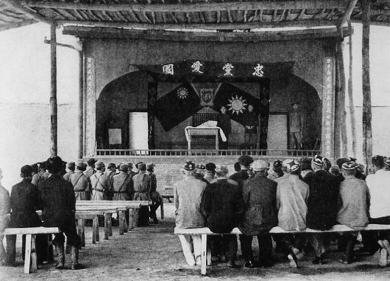 Un incontro del Kuomintang nello Xinjiang