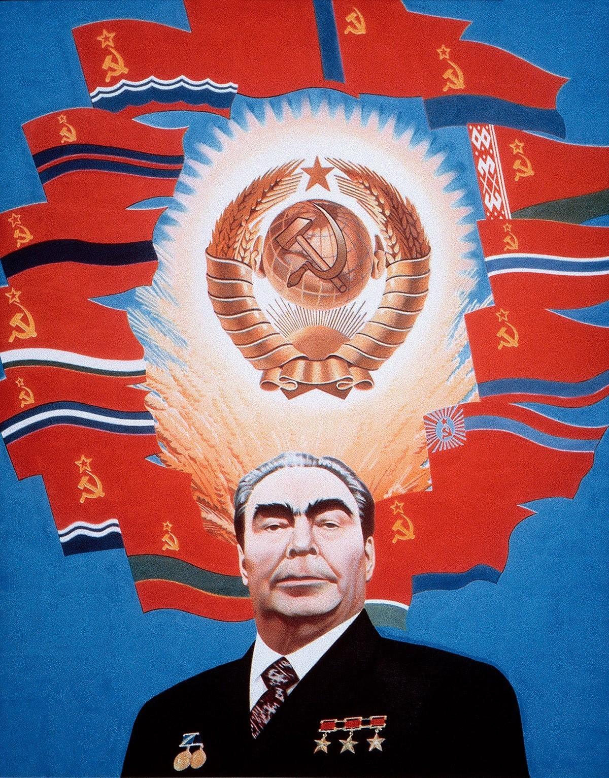 Eric Bulatov. Brejnev. Espaço Soviético, 1977