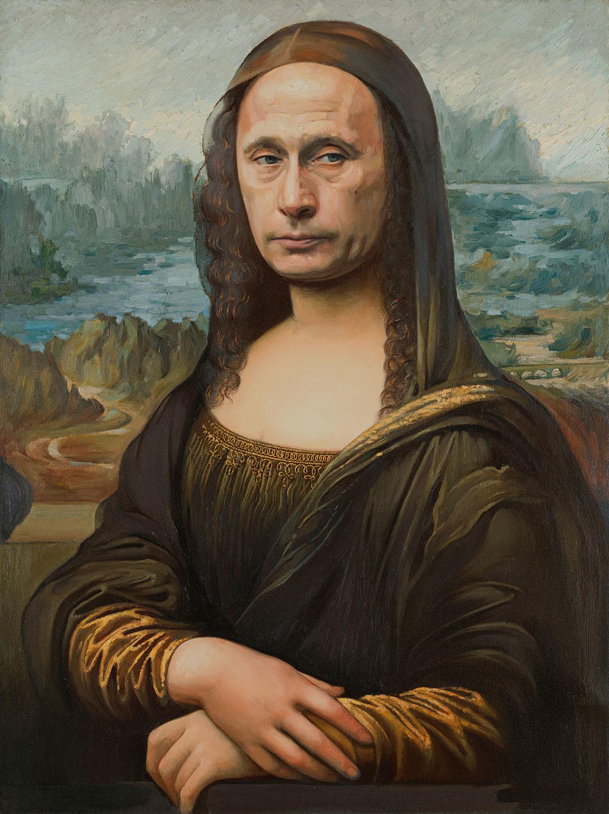 Mona Lisa par Alexandre Kossolapov, 2020