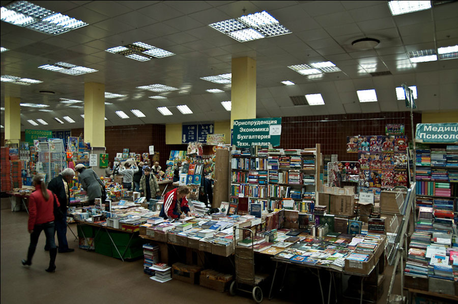 At the book fair in 'Olimpiyskiy'.