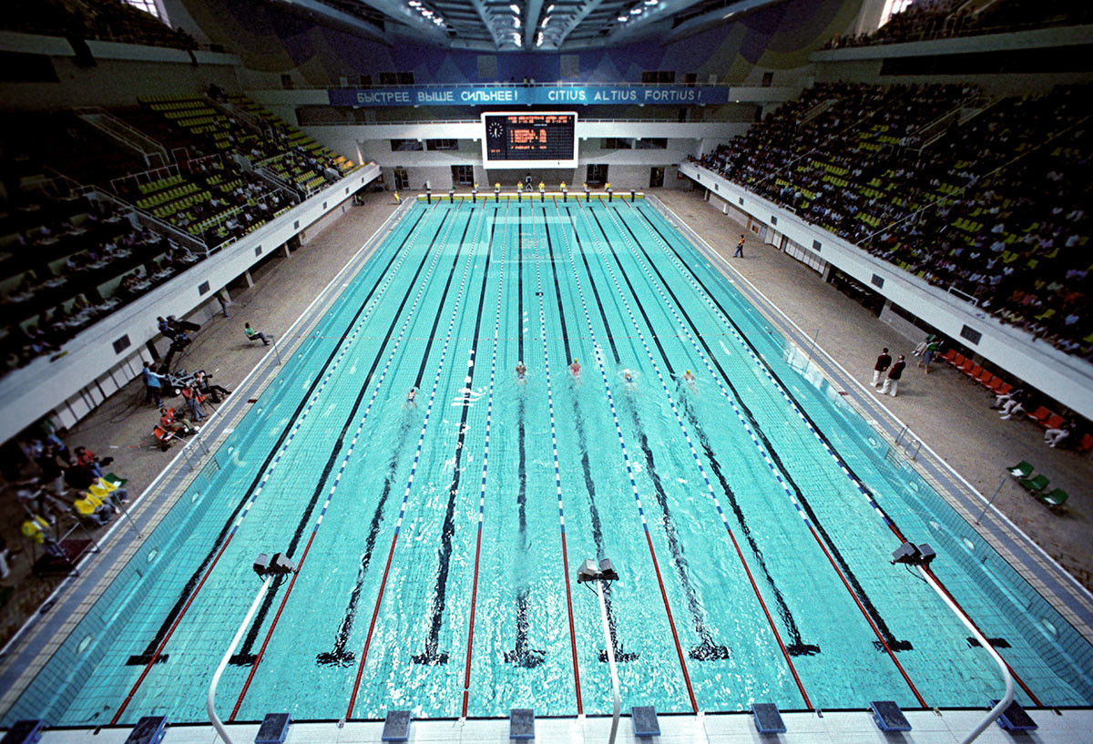 The swimming pool of 'Olimpiyskiy'.