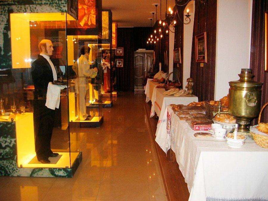 Музеј кулинарске уметности