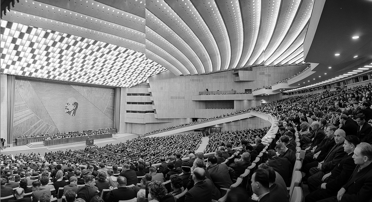 The XXII Communist party congress being held in the main hall.