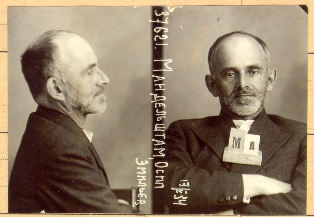 Mandelshtam dopo l'arresto, 17 maggio 1934