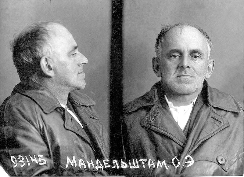 Osip Mandelshtam. URSS, maggio 1938