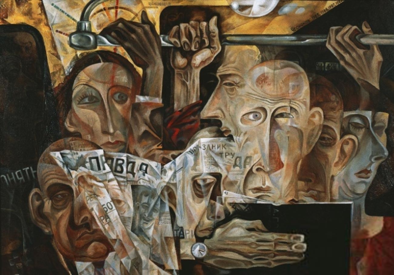 セルゲイ・チェスノコフ=ラディジェンスキー、「地下鉄」、1985年