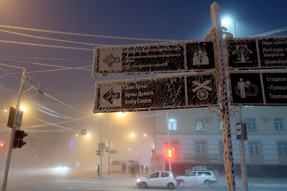 Температура воздуха в городе Якутске минус 50 градусов.