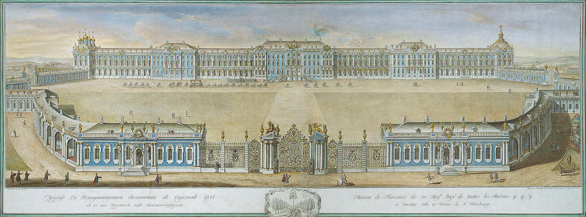 Palais Catherine au milieu du XVIIIe siècle