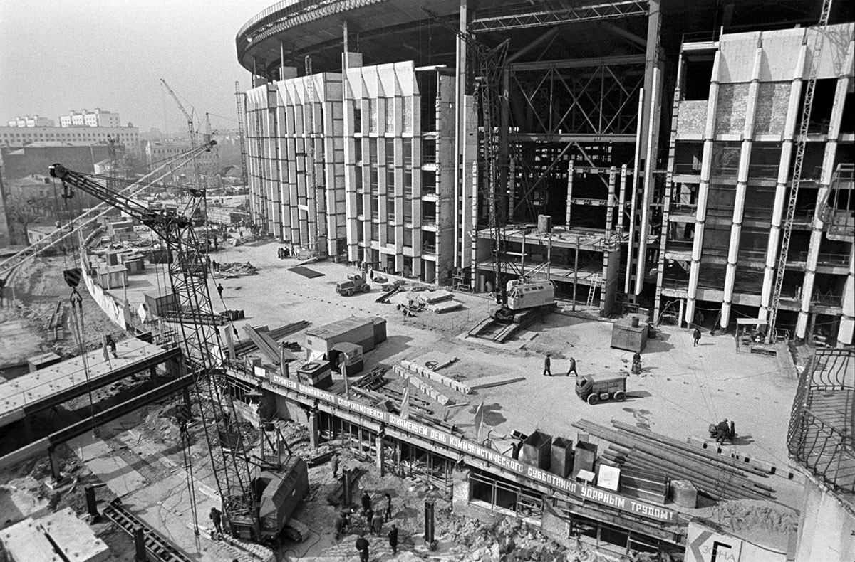 """Изградбата на спортскиот комплекс """"Олимписки"""", 1979 година."""