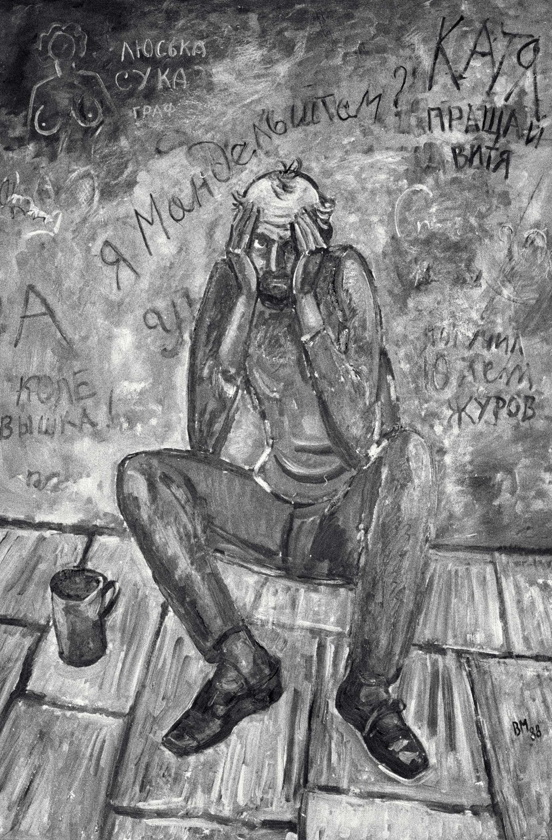 """Osip Mandelshtam nella riproduzione del disegno dell'artista M. Minaev per la mostra """"In memoria delle vittime dello stalinismo"""""""