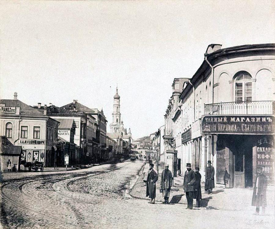 Kharkov en Russie impériale
