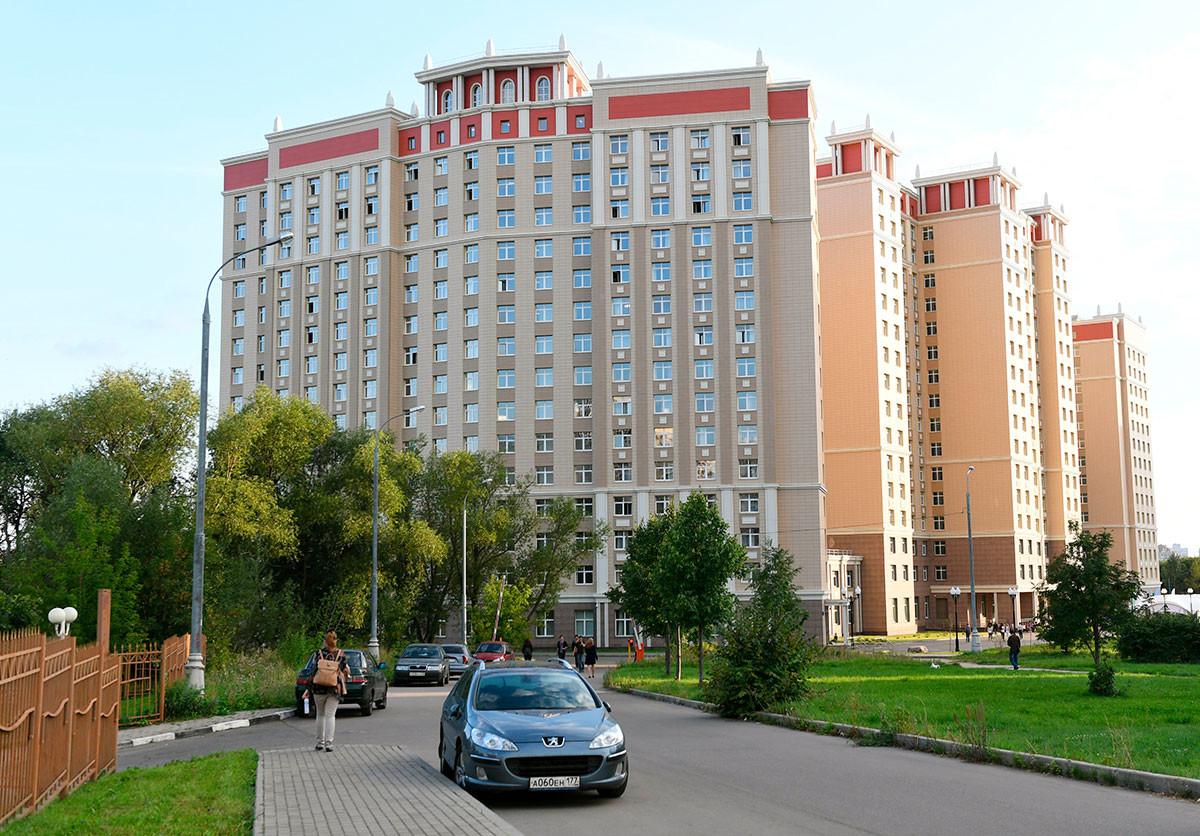 Bâtiment du campus de l'Université d'État de Moscou Lomonossov